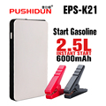 PUSHIDUN-Car emergency Jump Starter Peak 300A Portable Emergency Battery Charger for Petrol & Diesel Car with Jump starter