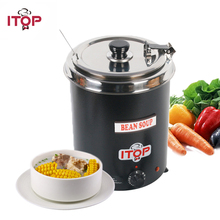 цены ITOP Kitchen Multifunction Hot Plates Electric 5.7L Soup Pot stainless steel buffet soup kettle food warmer bain marie system