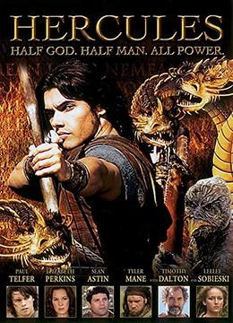《赫尔克里士》2005年美国剧情,奇幻,冒险电影在线观看