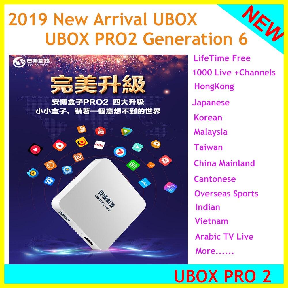 Unblock Tech TV BOX Latest GEN 6 UPRO2 Free iptv Android tv