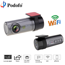 Podofo Mini Car Dash Camera 30fps Monitor Full HD Hidden Registrator Dashcam in front Video Recorder Camcorder motion detection