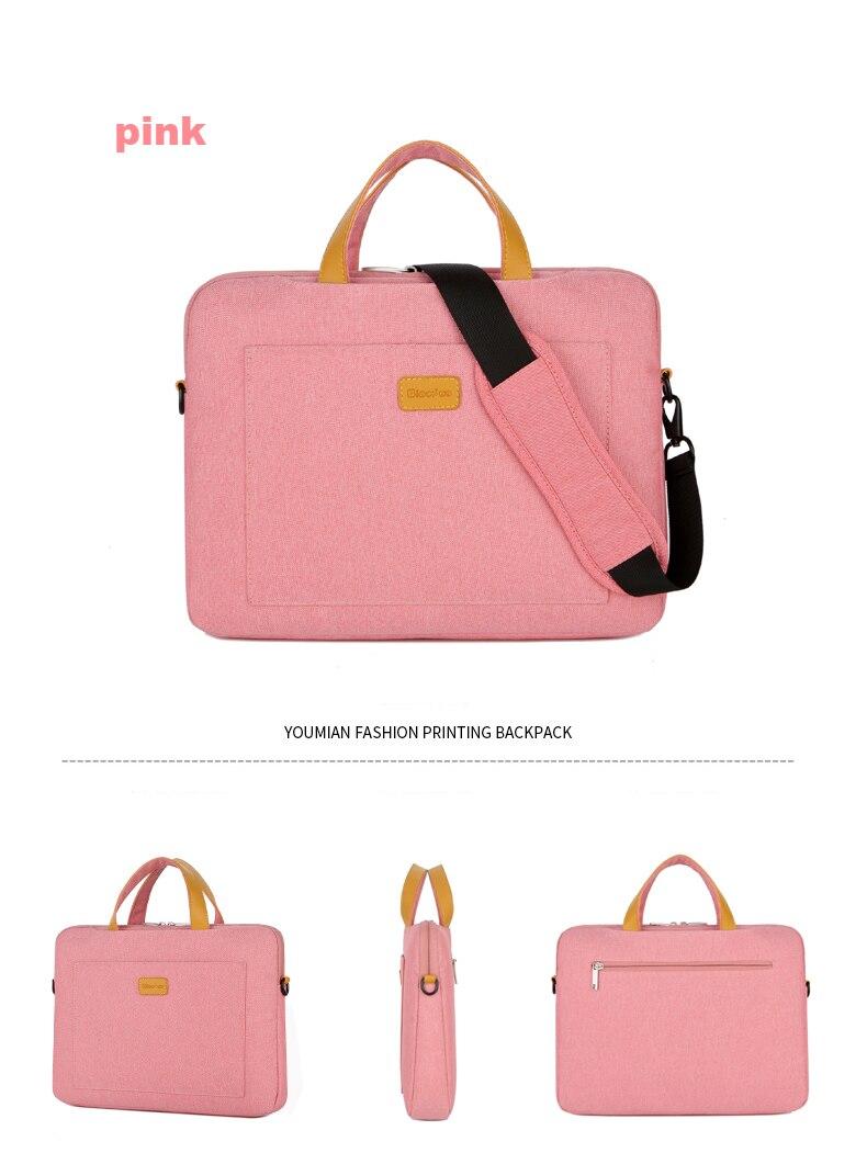 Luxury Capa Silk Leather Case Capinha Coque Cover For Macbook Case Air Pro Retina 11 12 13 15 laptop bag for mac book air 13