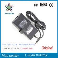 7.4 мм * 5.0 мм Оригинальный Тонкий Адаптер ПЕРЕМЕННОГО ТОКА Для Dell зарядное устройство 130 Вт 19.5 В 6.7A Ноутбук PA-4E DA130PE1-00, JU012, 0JU012
