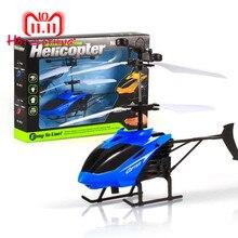 Мини инфракрасный сенсор Вертолет Самолет 3D гироскопа Helicoptero Электрический Micro 2 канала игрушка подарок для детей