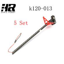 XK K120-013 WLboys  Tail Motor Unite  RC helicopte K120 Spare Parts