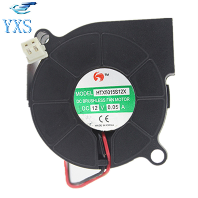 HTX5015S12X DC 12V 0.05A 2 Wires 5015 5cm 50*50*15mm Turbine Blower Cooling Fan