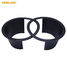 FEELDO 1Pair Car Auido Horn Speaker Waterproof Cover Plastic Spacer with Protective Cushion Horn Retaining Door Pad #HQ5517