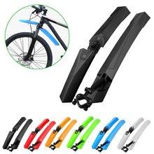 Новая обновленная версия крыло велосипедные Крылья защита брызговик запчасти для велосипеда XD88