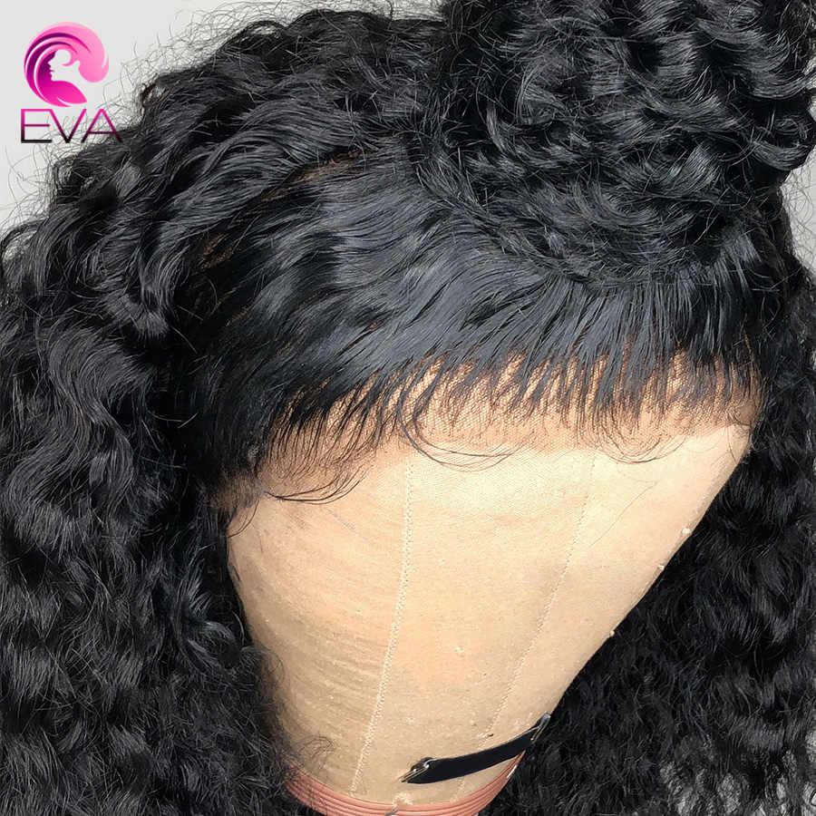 150% плотность кудрявые 360 кружева спереди al парик предварительно сорвал с волосами младенца бразильские кружева передние человеческие волосы парики для женщин remy волос Eva