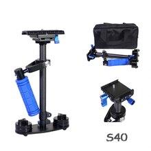 S-40 camera steadycam carbon fiber stabilizer steadicam stabilizer single arm for DSLR Camera & DV Camcorder with carry bag