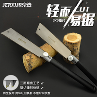JERXUN Double sided Hand saw Woodwork Saw Garden Pruning Saw Branch Saw Coarse Fine Tooth Outdoor Fruit Trees Hand Saws