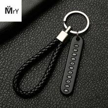 Автомобильный брелок для ключей с защитой от потери, карточка с номером телефона, аксессуар