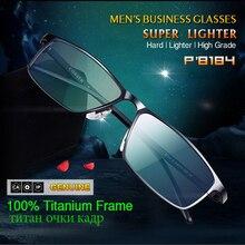 Титановые стекла прозрачные очки для мужчин Костюм компьютерные очки близорукость, чтение рецепта с диоптриями Дизайнерская женщина Деловая квадратная рамка для очков Hot Sale
