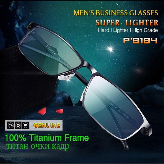 Titane lunettes cadre hommes optique Prescription lunettes hommes affaires myopie hyperopie lunettes ultra léger carré lunettes