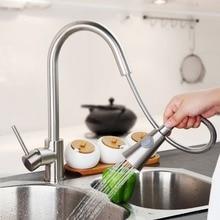 Вытащить смеситель для кухни Матовый Никель Бассейна Раковина смеситель поворотный 360 поворот Горячая Холодная Латунь Кран Nicke Одной Ручкой