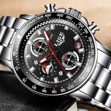 Mens Watches Top Brand Luxury Fashion Business Quartz Watch Men Sport Full Steel Waterproof Clock
