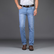 4d4f81fe0bf Sulee Brand Men Spring Summer Jeans Denim Mens Jeans Slim Fit Plus Size to  40 Big and Tall Men Pants Thin Dress jeans
