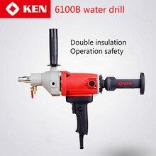 KEN wasser rig, 6110B hand bohrmaschine, high power klimaanlage beton bohrer loch bohren bohrer.