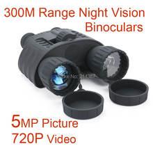 5-мегапиксельная ночного видения Binocle НВ Объем 300м Диапазон Бинокли ночного видения 720p ночного видения Оптический телескоп Ночная Охота продукт