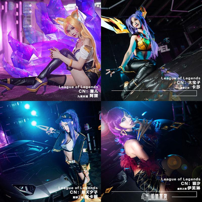 [Customized] 2018 Game LOL KDA Ahri Akali Kaisa Evelynn Cosplay Costume PU Leather Uniform K/DA Cosplay Full Set For Halloween