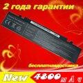 Batería del ordenador portátil para samsung r700 r710 x360 x460 x60 jigu r610 r65 P460 Q210 Q310 P500 P400 P50 P60 P560 R410 M60 NP-P50 NP-P60