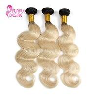 3 Связки объемная волна 1B/613 Ombre бразильский волос Weave Связки 2 тона черный блондинка человеческих волос утка 12 -30 дюймов-Реми расширения