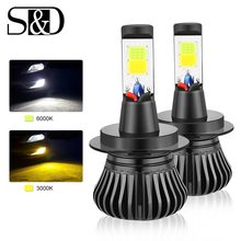 2Pcs H1 H3 H7 LED H8 H11 9005 HB3 9006 HB4 Led Bulb H27 880 881 Dual Color 2800LM Car Fog Lights Lamp Auto 12V - 24V 3000K 6000K(China)