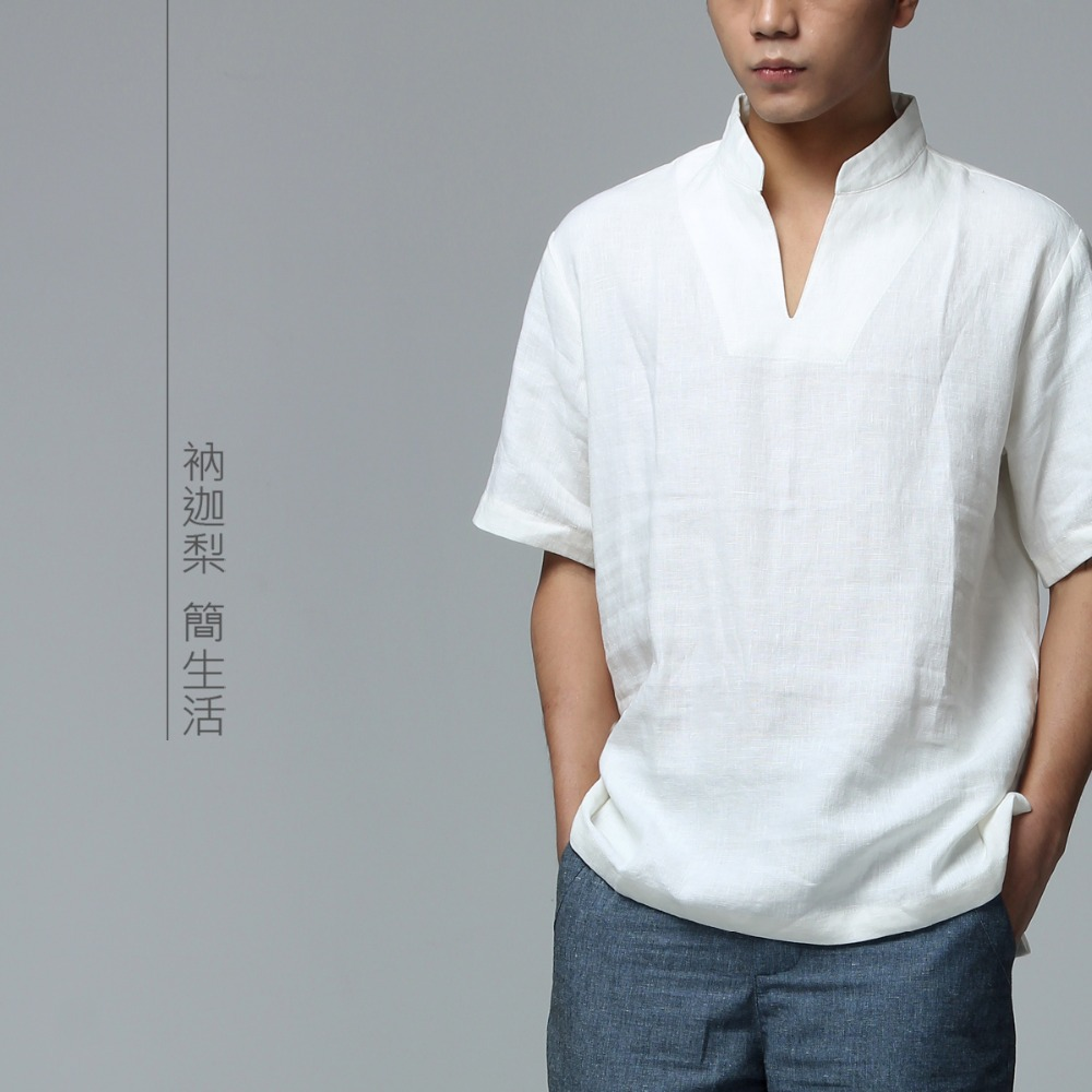 Buy Nakali Chinese Traditional Style Mens