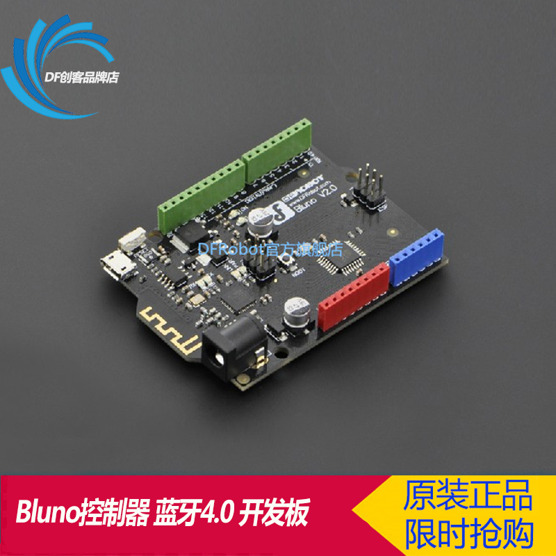 DFRobot Bluno Controller Bluetooth 4 Development Board Arduino Android IOS Development Platform