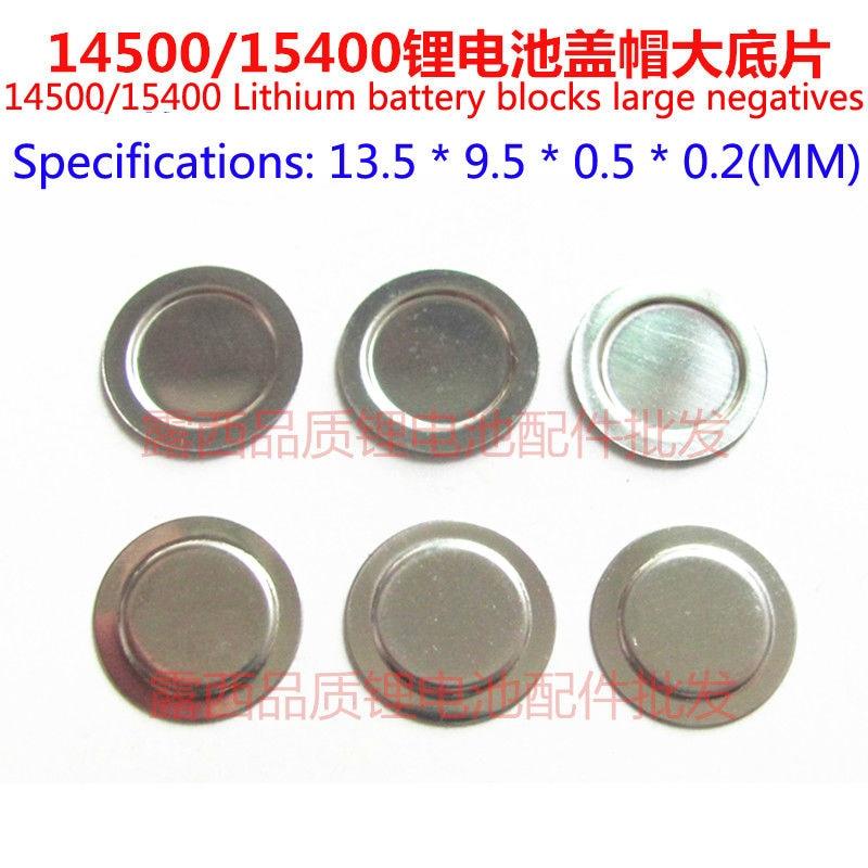 Купить с кэшбэком 100pcs/lot 14500 lithium-ion batteries anode Cap steel negatives negatives lithium battery cathode cathode tip caps