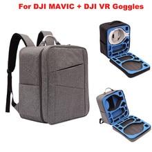 Открытый Водонепроницаемый чехол сумка рюкзак для dji Мавик Pro Радиоуправляемый Дрон + DJI VR очки падение доставка 0815