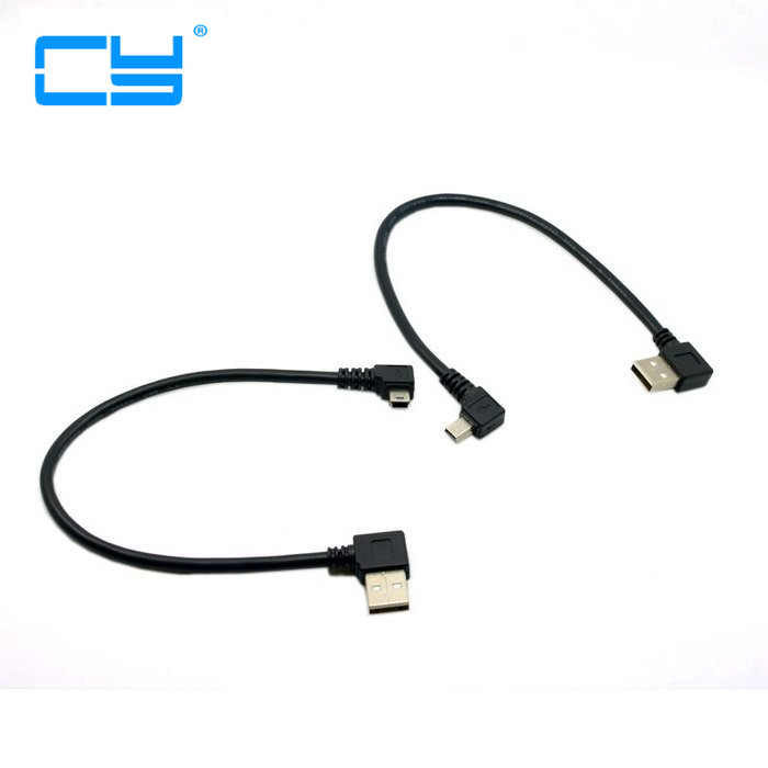 USB To Mini USB Data Charger Cable 90 Degree Left & Right 90 Angled Connector 20cm 0.2m Mini Usb Cable Short Cord