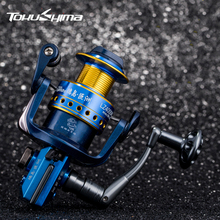 Tokushima LZ 1000-7000 series Full Metal Spinning Fishing Reel Gear ratio 4.9:1 Ball bearings 12+1 Fishing Tackle Accessory