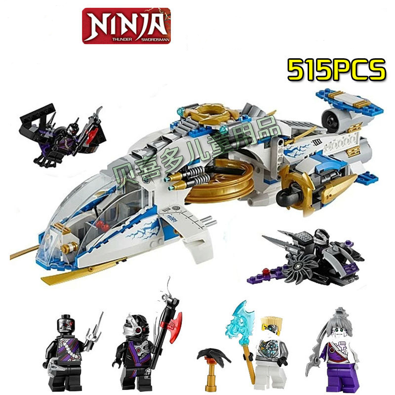 New Ninja copter Zane Pixal Jet Fighter Glider Warrior Drone Building Blocks Bricks Toys For Children