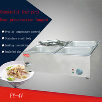 1PC YE 4V electric preserve heat tangchi machine even cooking stove to cook Snack equipment pot