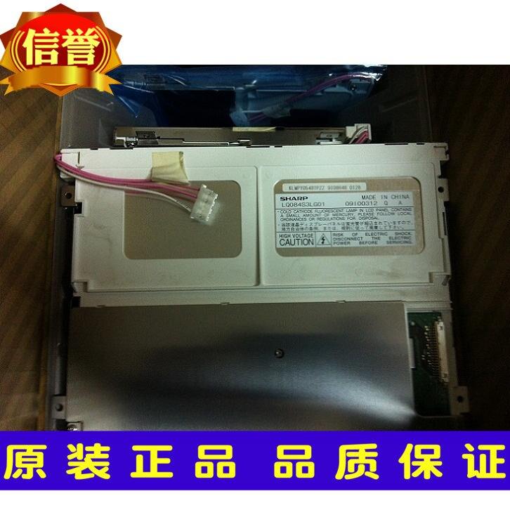 original new 8.4 inch LCD screen LQ084S3LG01original new 8.4 inch LCD screen LQ084S3LG01