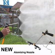 NuoNuoWell Fruit Tree Pesticide Sprayer Fan-Shaped Agricultural Fine Atomizing Nozzle Garden Irrigation Spraying Gun(China)