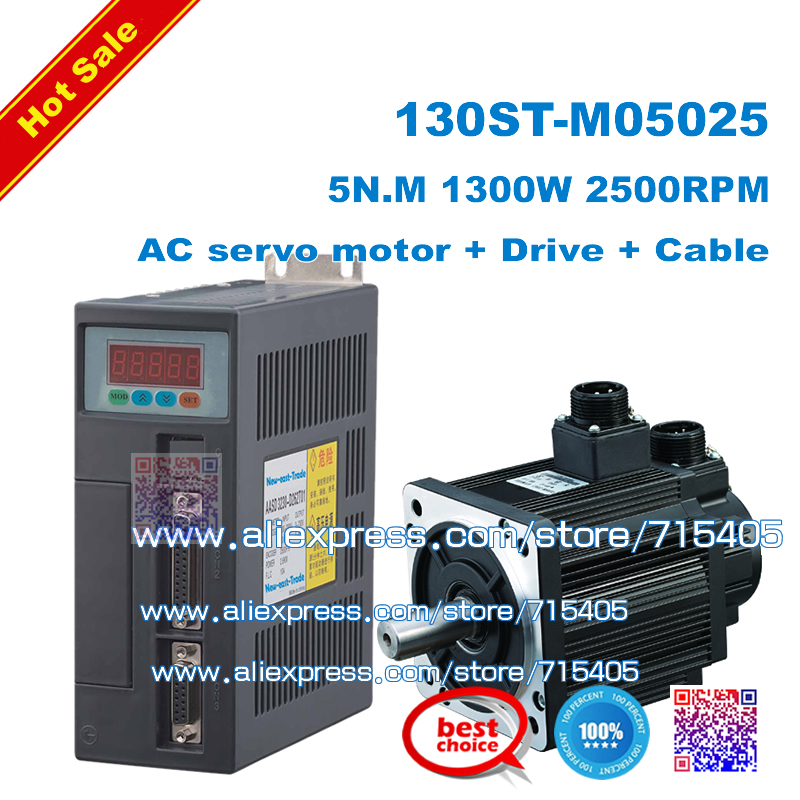 AC servo motor  1.3KW AC servo motor kits 5N.M 1300W Servo Motor 130ST-M05025 Matched Servo Driver  for CNC Machine upgrade