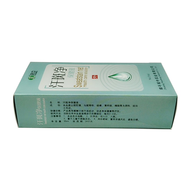 Chinese Herbal Medicine Spray Professional Treatment For Skin White Spot Vitiligo Eczema Sweatstain Net health Care Solution