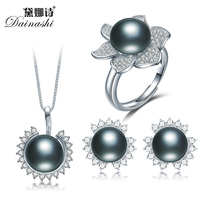 Girl Sun Zircon Pendant Necklace Luxury Bling Stud Earrings Women 925 Silver Flower Ring Adjustable Wedding Paty Jewelry Set