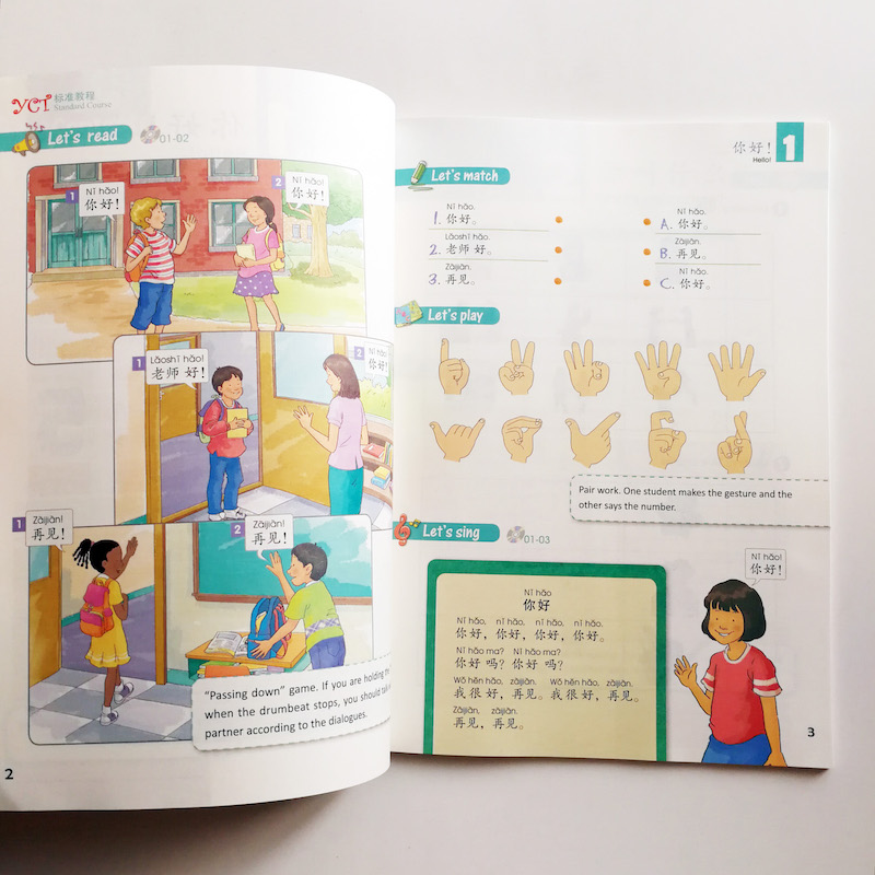 YCT Standard Course 1 Chinese Textbook +Activity Book For  Entry Level Primary School And Middle School Students From Overseas