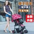 Chegada nova moda Verão portátil ultra-leve guarda-chuva carro do bebê carrinho de bebê carrinho de criança dobrável luz criança pequena carrinho de mão