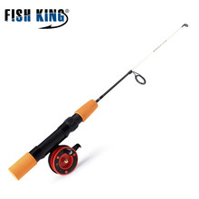 FISH KING  Icefing Rod 50/75 CM Ice Fishing 2 Sections Fishing Rods With I Reel Gear Winter Ice Fishing