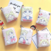 New Arrival Sailor Moon short Style Purse Girls Wallet PU Leather With Card Slot