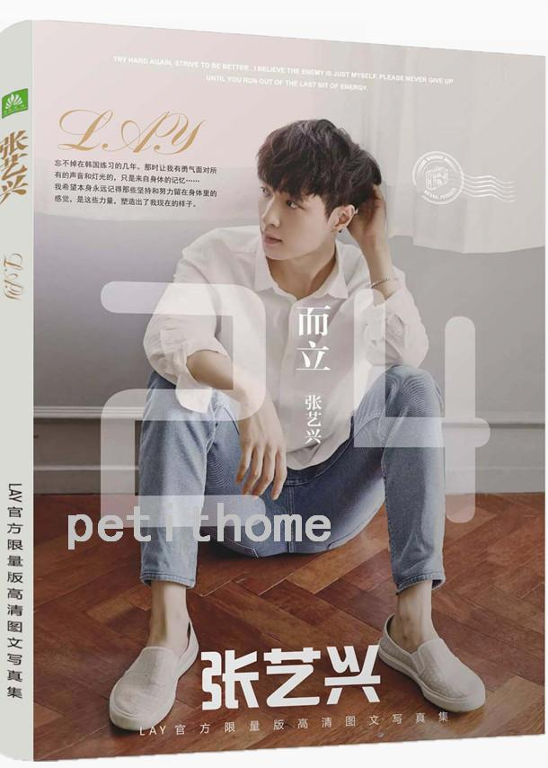 Image result for Lay – Standing Firm at 24