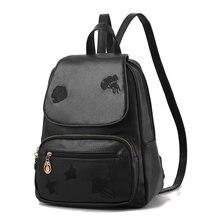 Черный Повседневное Кожа PU Рюкзак Большой Ёмкость 2 Стиль Леди Путешествия торгово-развлекательный рюкзак Рюкзаки Обувь для девочек студент Школьные сумки