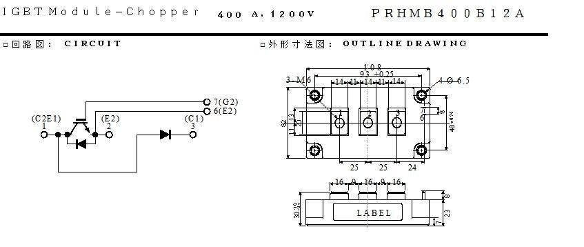 Free shipping NEW PRHMB400B12A PRHMB 400B12A MODULE free shipping ted2411 dip 12 new module