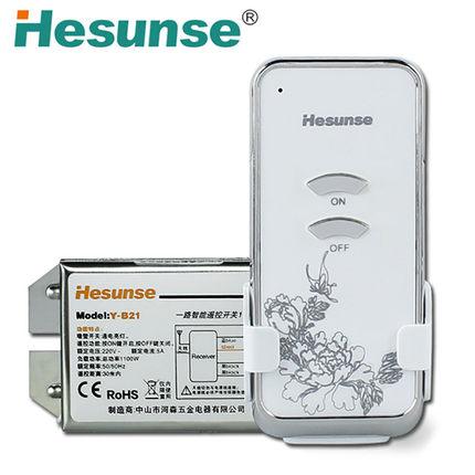 Y B21 CE RoHS 1Ch RF Digital Wireless Remote Switch 220V 110V With Remote Control ON