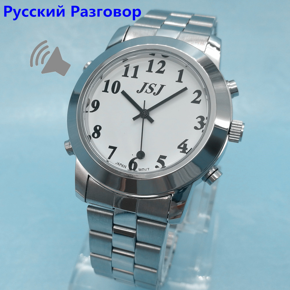Russian Talking Watch for Blind or Low Vison People with Alarm Pyccknn Function for the Elderly Speaking Quartz russian phrase book