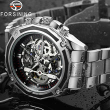FORSINING Men Watch Stainless Steel Military Sport Wristwatch Skeleton Automatic Mechanical Male Clock relogio masculino 0609 cheap Mechanical Wristwatches 22mm Shock Resistant Luminous Hands Water Resistant Alloy Round 3Bar Hardlex Fashion Casual 42mm